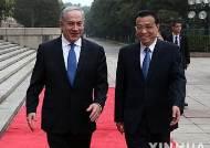 네타냐후 총리, 나흘간 중국 방문…사상 최대 경제사절단 수행