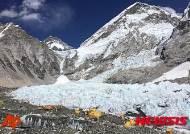 네팔, 에베레스트 등반가에 GPS 착용 실험