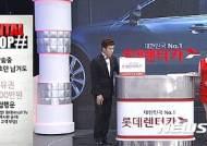 """TV홈쇼핑서 국산車 판매 허용 추진…업계 """"車노조 반발에 실현 가능성 '글쎄'"""""""