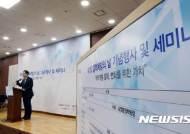 축사하는 나백주 서울시 시민건강국장