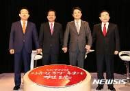 보수후보 단일화 두고 자유한국당 대선주자들 '신경전'