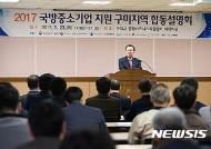 장명진 방위사업청장 구미 방문···방위산업 활성화 기대