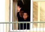 무바라크 전 이집트 대통령, 석방 귀가