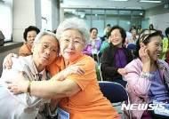 양천구, 중장년 구직자 재도약 사업 참가자 모집