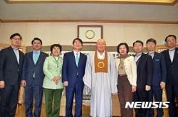 원불교 중앙총부 방문해 기념촬영하는 안철수 전 대표