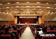 JB금융지주, 제4기 정기주주총회 개최…안건 7개 통과