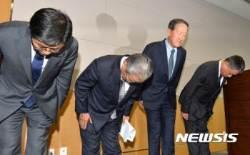 [종합 2보]전경련 '한국기업연합회' 개명…회장단 회의 폐지, 조직 감축 등 '개혁'