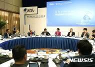 김동원 한화그룹 상무, 보아오 2년 연속 참가…민간경제사절 역할
