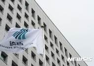 [단독]'홈캐스트 주가조작' 핵심브로커, 긴급체포→구속