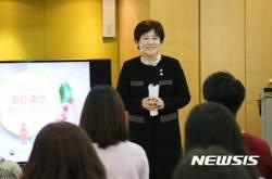 강은희 여가장관, 학교부적응 청소년과 간담회…디딤센터 27일 방문