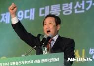 """박주선 """"중도 포기·타 후보 지지 안 해…경선 완주"""""""