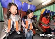 안전벨트 중요성 체험하는 어린이들