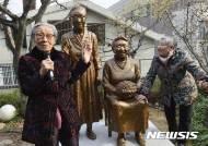 여성인권운동가 김복동-길원옥 할머니