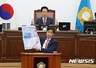 송순호 시의원-안상수 창원시장, 광역시 가능성 두고 설전