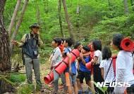 가야산국립공원사무소, 올해도 '가야산국립공원 숲속 학교' 운영