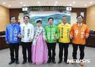 괴산군수 보선 후보자 6명 공식 선거운동 돌입