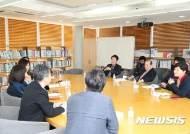 박홍섭 마포구청장, 한국출판인회의 간담회