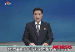 """北, 주재 외교관 불러 對美선제타격 """"자위권행사' 여론전"""