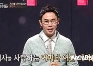 민족대표 33인 유족, 역사강사 설민석 '사자 명예훼손' 고소