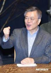 """국민의당 """"文 '고마해라' 발언, 부산대통령다워"""" 집중포화"""