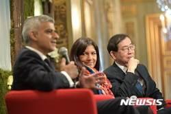 서울-런던, 기후변화 대응 등 우호협력도시 협정 체결