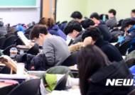 '청년 공시생' 26만명…기회비용 17조