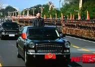 중국군, 적 무기 무력화 마이크로파 레이저건 개발에 성공