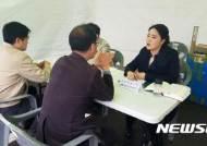 [나주소식]aT·농어촌공사, 주민 무료법률상담 '호응'