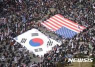 8일 친박단체 또 결집…'새누리당' 정치집회 성격될듯
