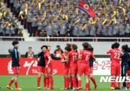 아시아축구연맹 여자 아시안컵, 한국과 북한 무승부