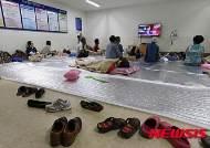 안전처, 北도발 대비 서해5도 주민대피시설 긴급점검