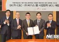 SK C&C, 인공지능 기반 산업용 빅데이터 분석 서비스 본격화