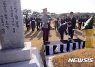 프랭크 윌리엄 스코필드 박사 서거 47주기 묘지 참배