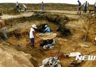 그것이알고싶다 '고대 실크로드의 카자흐스탄 황금유물'