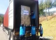 K-water, 페루 홍수 피해지역에 19만병 구호용 병물 지원