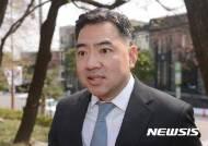 폴 장 하버드대 사회학 교수