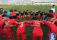[축구]女 U-15 대표팀도 남북 대결
