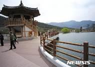 달성 옥연지 '송해공원'