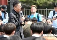 토크콘서트 진행하는 방송인 김제동