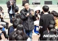 """김제동, 세월호3주기 청소년과의 대화…""""장애물, 물려주지 않겠다"""""""