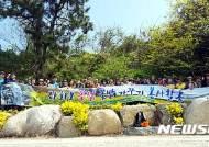 여수시농업기술센터, 하화도 꽃섬길 '꽃밭 가꾸기'