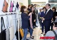 서울시, '크라우드펀딩' 도입해 中企 기술개발 지원