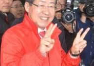 """""""서민경제 살아야"""" 홍준표, 공식선거 첫날 전국 전통시장 순회 강행군"""