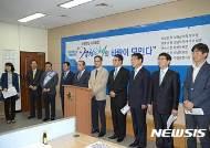 민주당 경남선대위, 전직 부시장·경찰서장 등 인재 영입