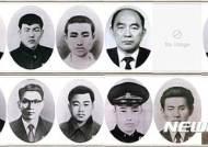 [종합]국립4·19묘지 안장 충북 출신 누구?…19일 추모행사