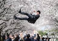 """구직자 97% """"취업 무기력증""""…5명중 1명 '니트족'"""