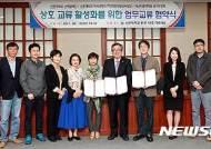 [대학소식]선문대-아산 지중해마을 '상권 활성화' 손잡아 등