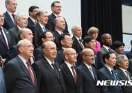 G20, 아프리카 협약 추진…민간투자 활성화 모색