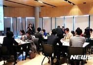 대전대 역량강화 교수법 특강