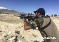 """美국방부 """"러시아, 아프간 탈레반에 무기 지원"""""""